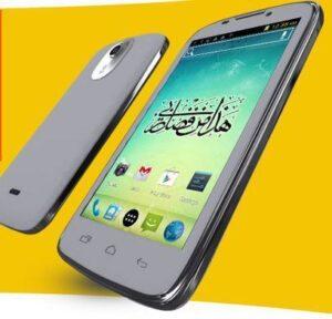 peace-mobile-11